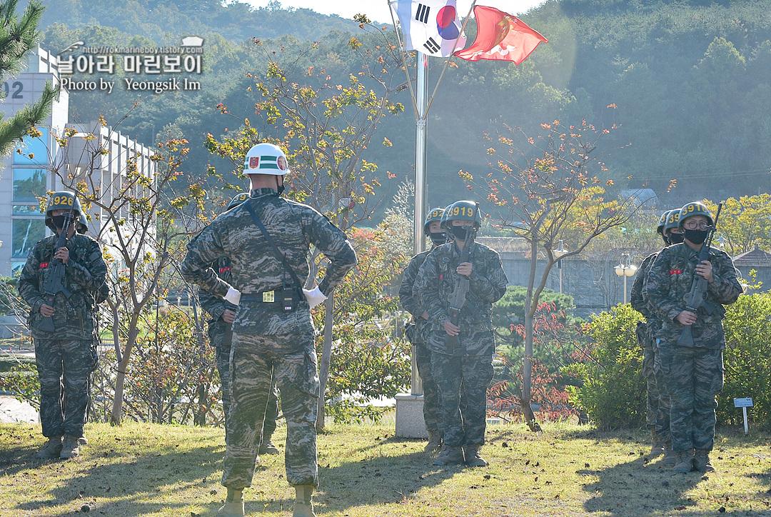 해병대 신병 1262기 3 빨간명찰수여식_9510.jpg