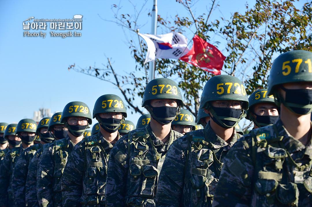 해병대 신병 1262기 5 빨간명찰수여식_8011.jpg