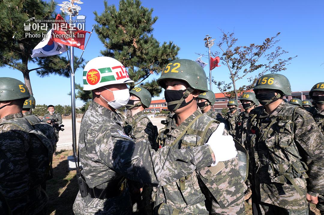 해병대 신병 1262기 5 빨간명찰수여식_8171.jpg