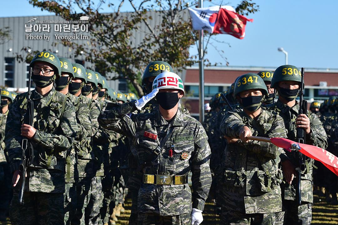 해병대 신병 1262기 5 빨간명찰수여식_8002.jpg