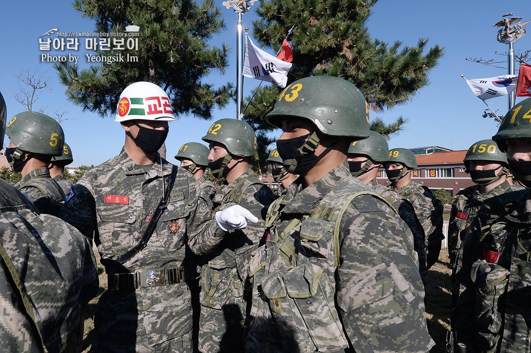 해병대 신병 1262기 5 빨간명찰수여식_8180.jpg