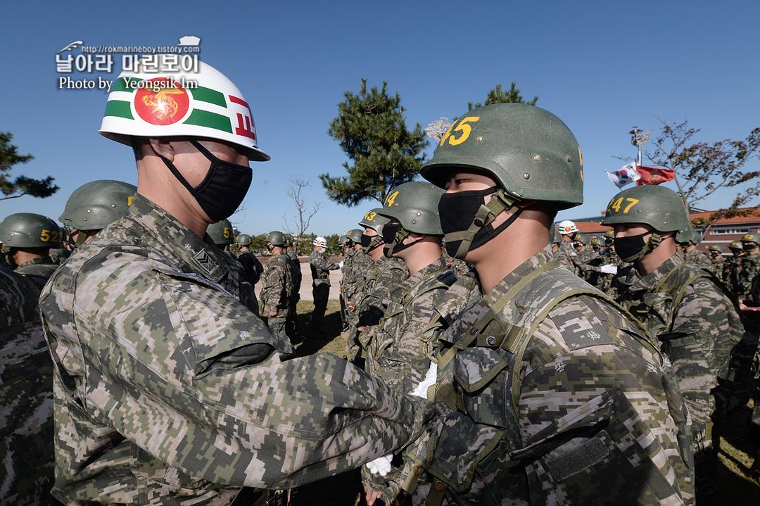 해병대 신병 1262기 5 빨간명찰수여식_8155.jpg