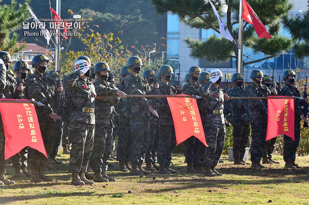 해병대 신병 1262기 3 빨간명찰수여식_8014_5.jpg