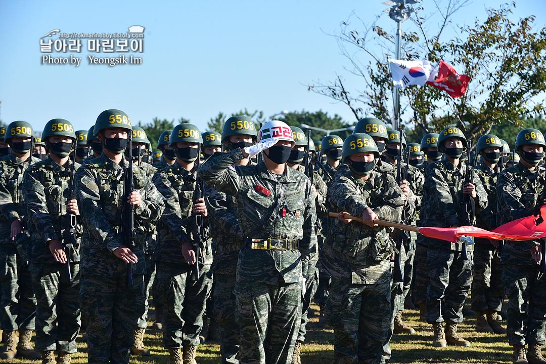 해병대 신병 1262기 5 빨간명찰수여식_8003.jpg