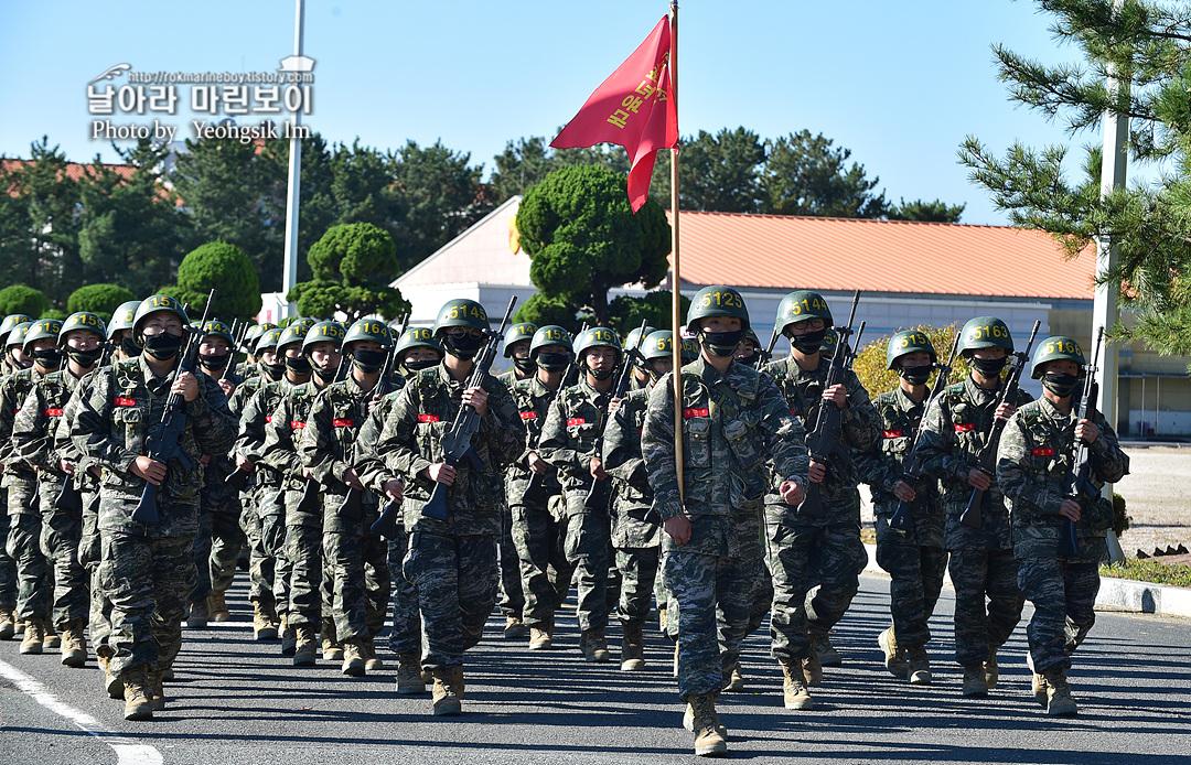 해병대 신병 1262기 5 빨간명찰수여식_9636.jpg