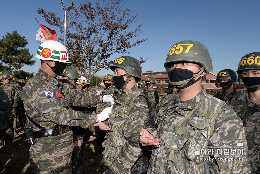 해병대 신병 1262기 3 빨간명찰수여식_8075.jpg