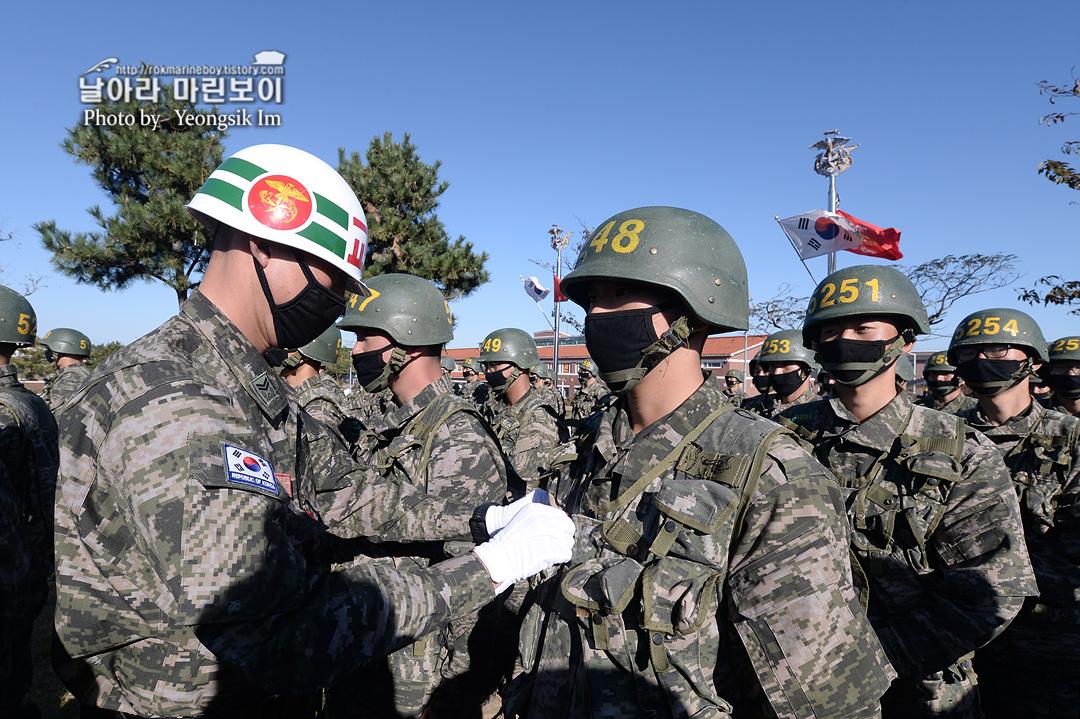 해병대 신병 1262기 5 빨간명찰수여식_8166.jpg