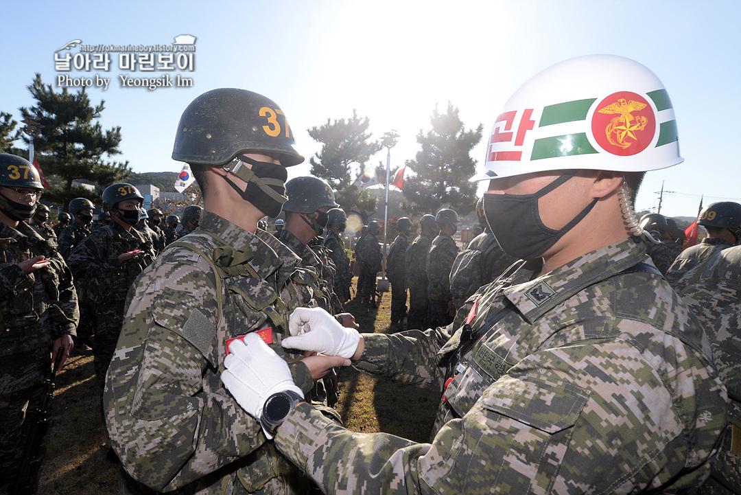 해병대 신병 1262기 3 빨간명찰수여식_8053.jpg
