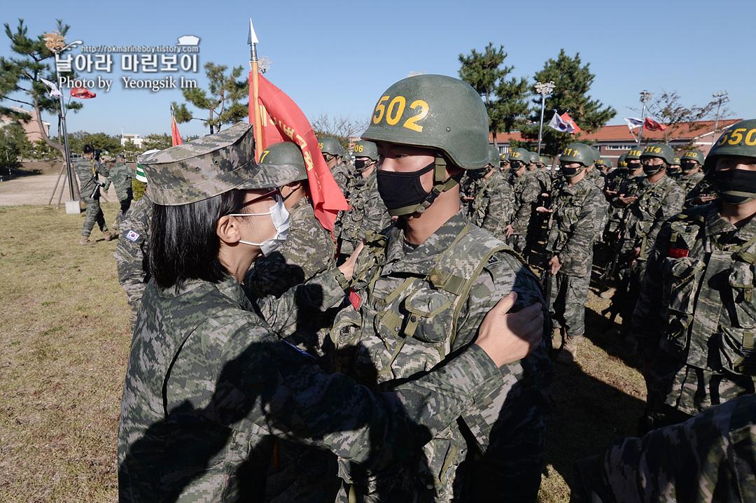 해병대 신병 1262기 5 빨간명찰수여식_8111.jpg