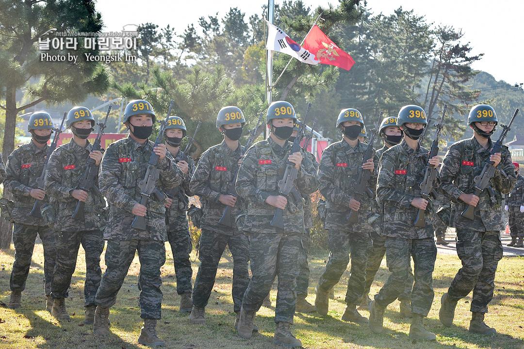 해병대 신병 1262기 3 빨간명찰수여식_9518.jpg