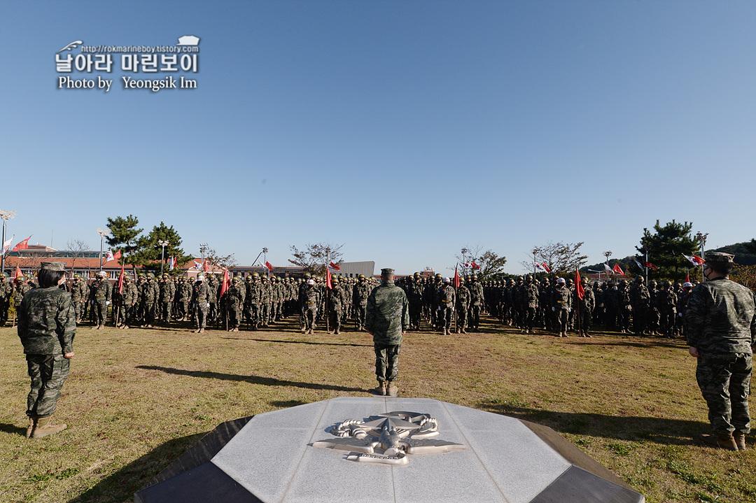해병대 신병 1262기 3 빨간명찰수여식_8014.jpg