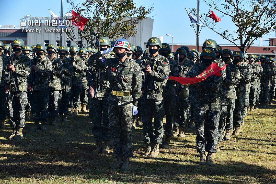해병대 신병 1262기 5 빨간명찰수여식_8007.jpg