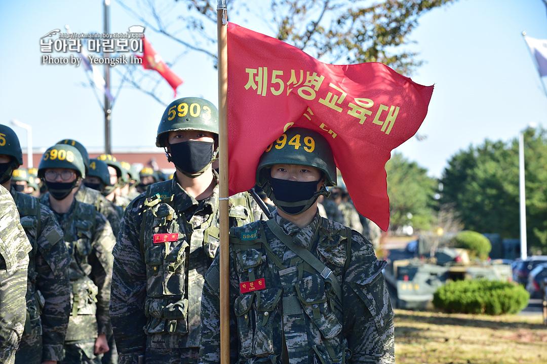 해병대 신병 1262기 5 빨간명찰수여식_9572.jpg