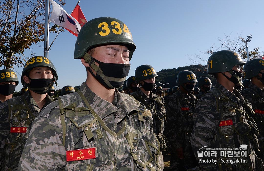 해병대 신병 1262기 3 빨간명찰수여식_8079.jpg