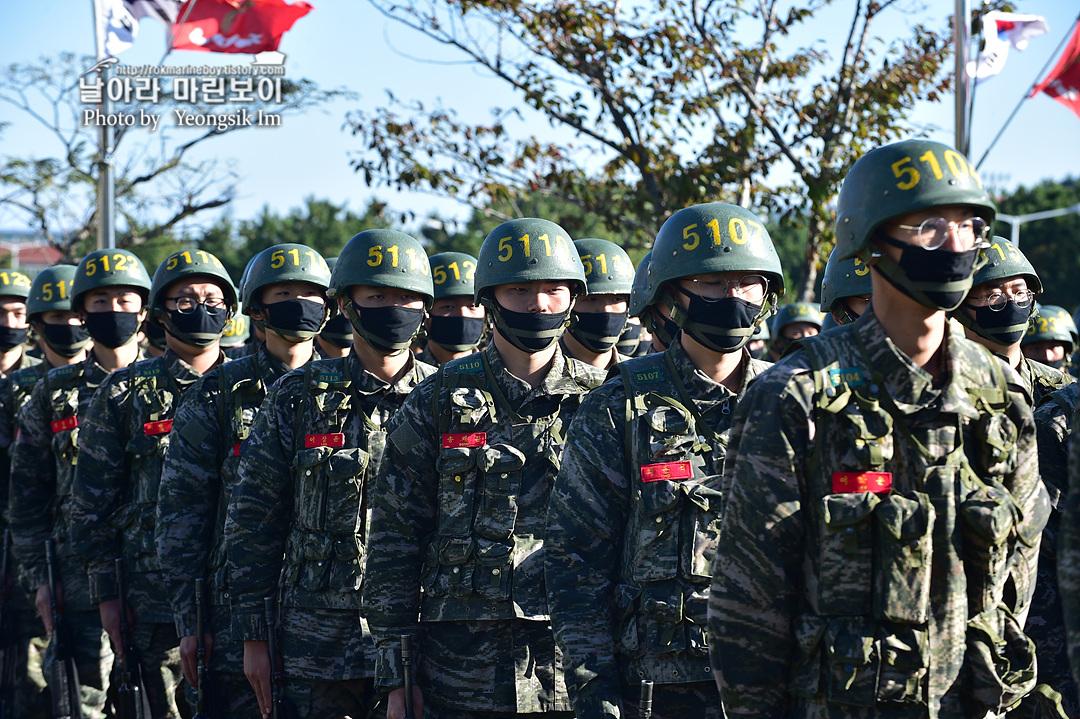 해병대 신병 1262기 5 빨간명찰수여식_9546.jpg