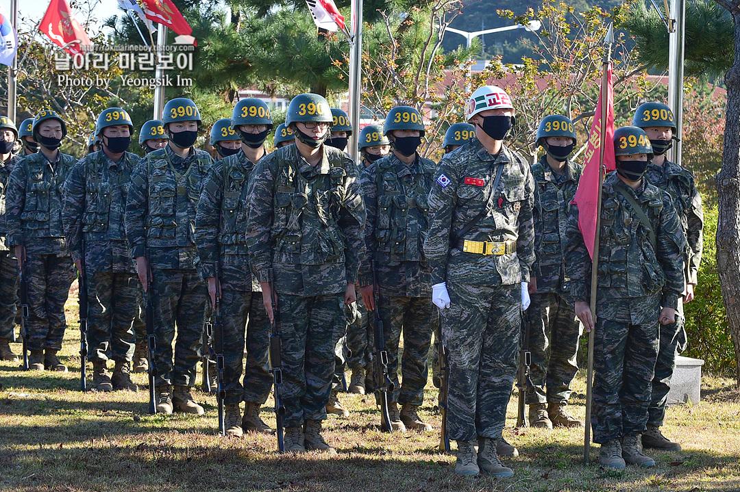 해병대 신병 1262기 3 빨간명찰수여식_8014_7.jpg