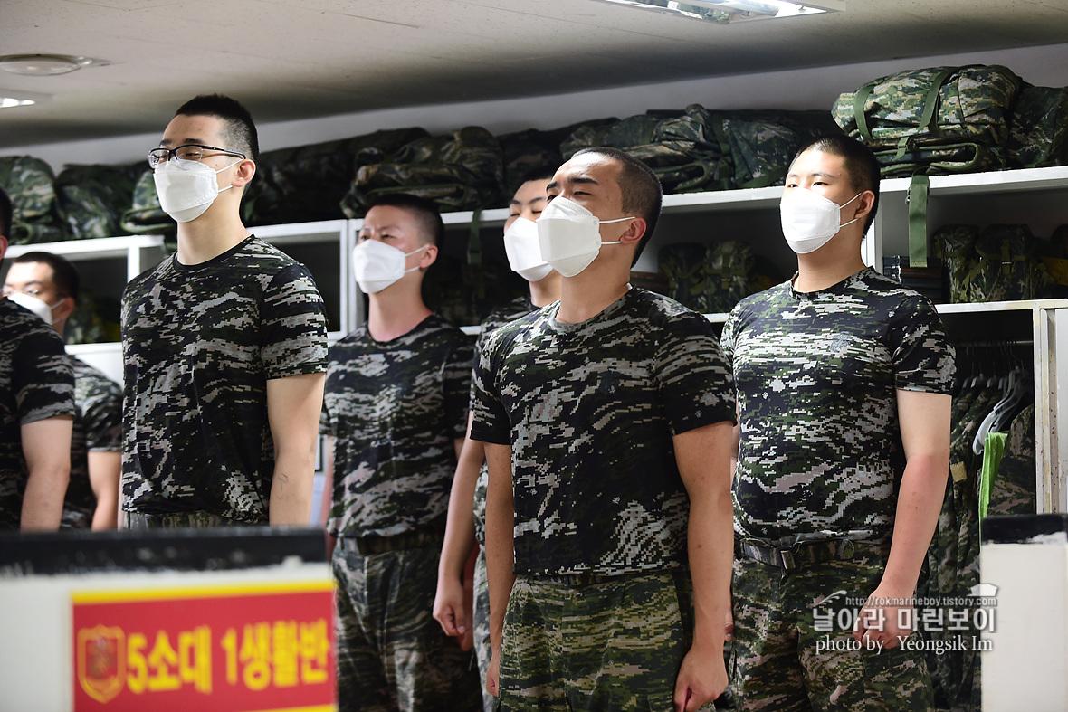 해병대 신병 1260기 3,5교육대 1주차 훈련모음 사진 임영식_7282.jpg