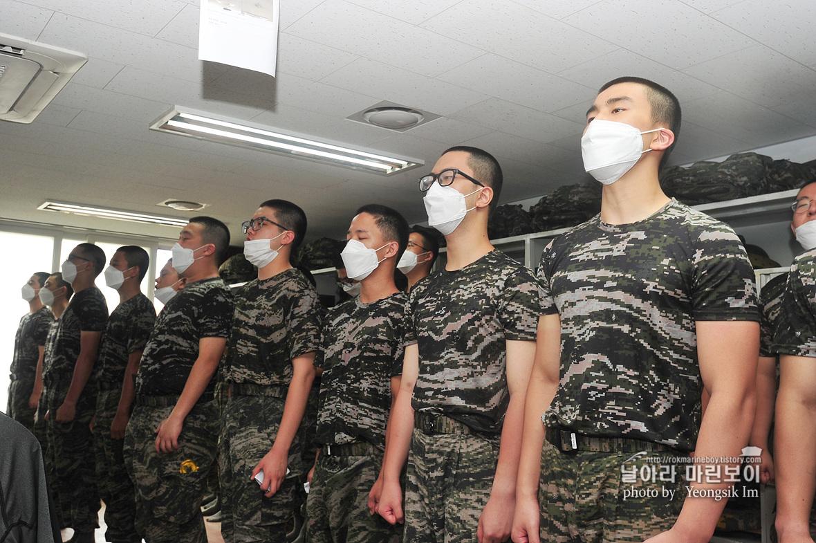 해병대 신병 1260기 3,5교육대 1주차 훈련모음 사진 임영식_9195.jpg
