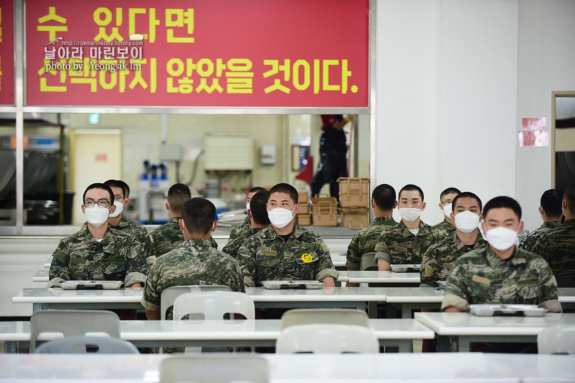 해병대 신병 1260기 3,5교육대 1주차 훈련모음 사진 임영식_6886.jpg