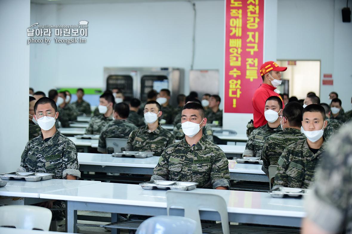 해병대 신병 1260기 3,5교육대 1주차 훈련모음 사진 임영식_6891.jpg