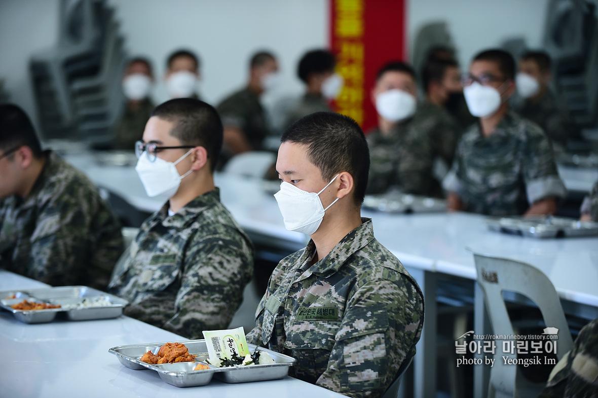 해병대 신병 1260기 3,5교육대 1주차 훈련모음 사진 임영식_6890.jpg