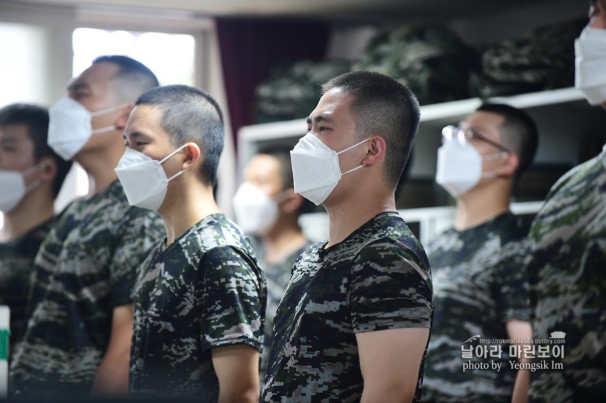 해병대 신병 1260기 3,5교육대 1주차 훈련모음 사진 임영식_7290.jpg