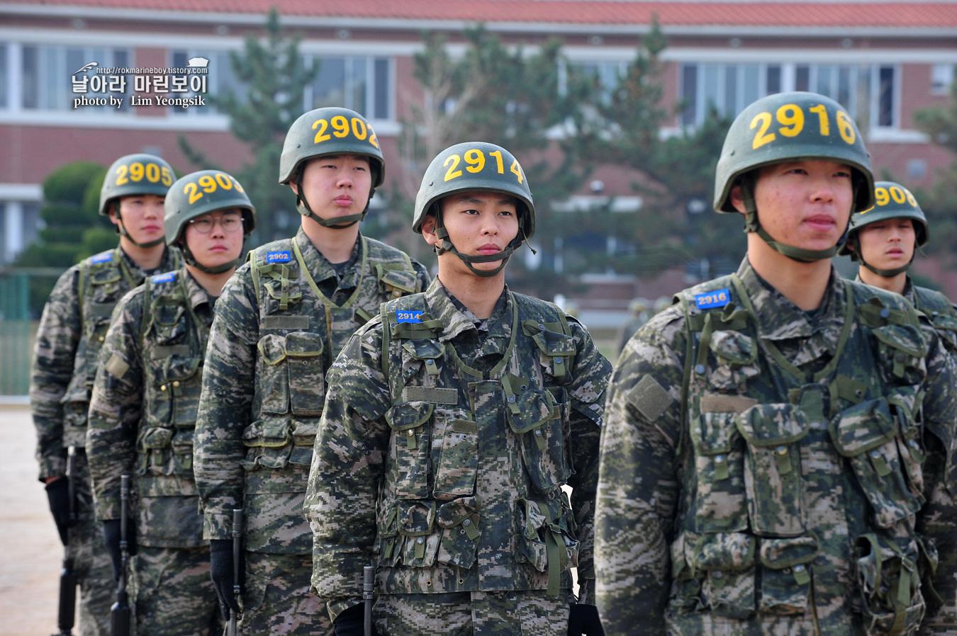 해병대 신병 1253기 2주차_2147.jpg