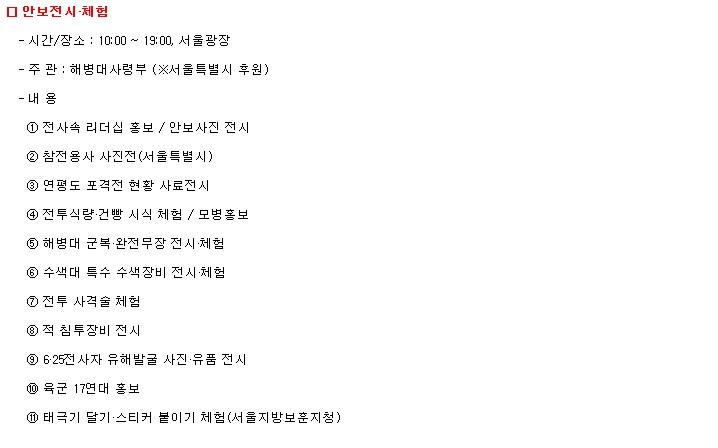 서울수복_3.jpg