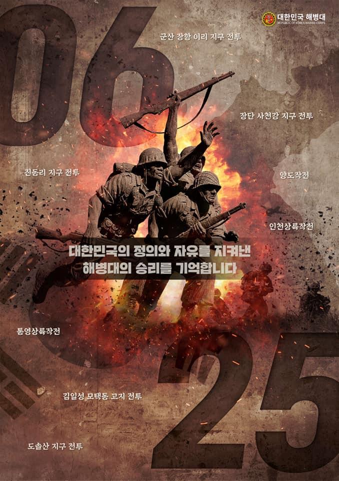대한민국해병대 1.jpg