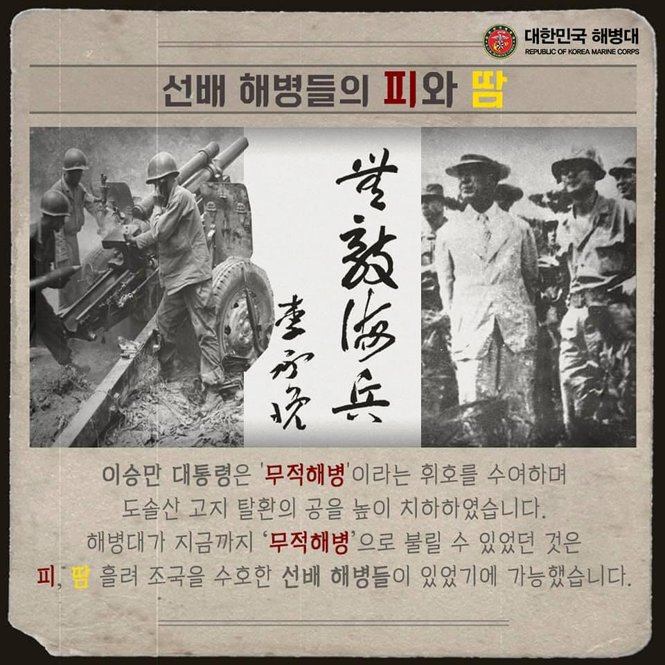 도솔산 전투 70주년 6.jpg