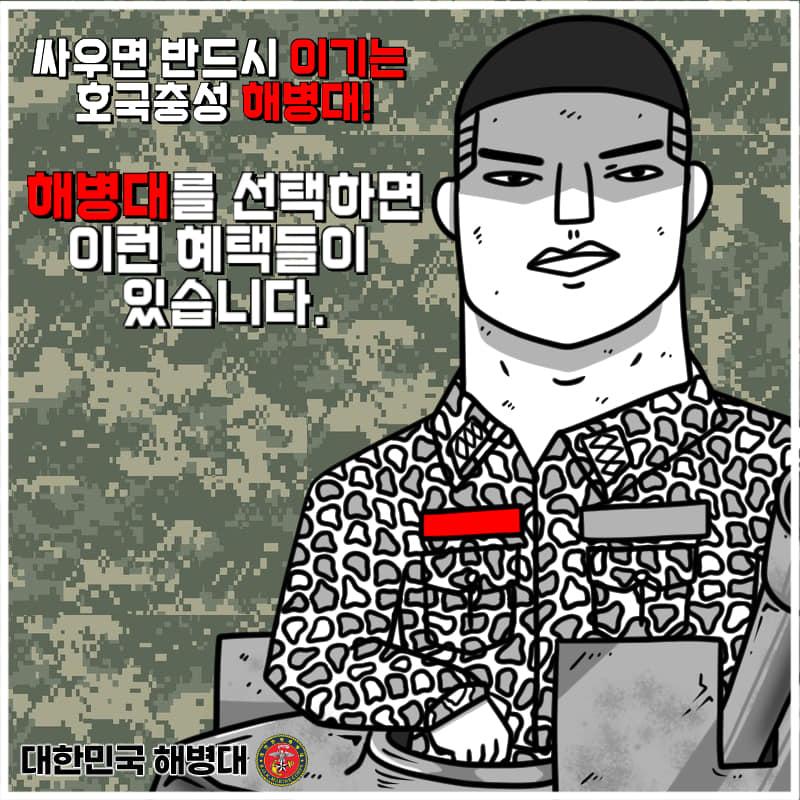 해병대 장교 1.jpg
