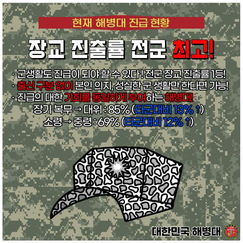 해병대 장교 10.jpg