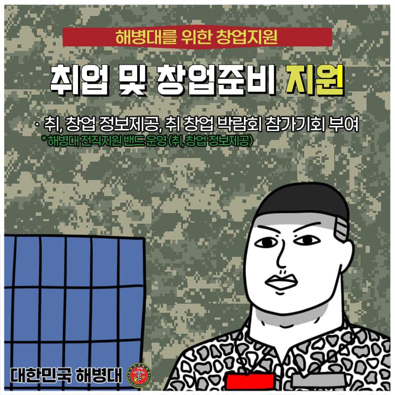 해병대 장교 9.jpg