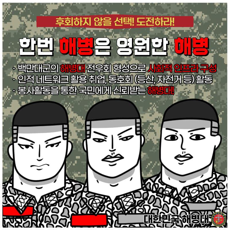 해병대 장교 11.jpg