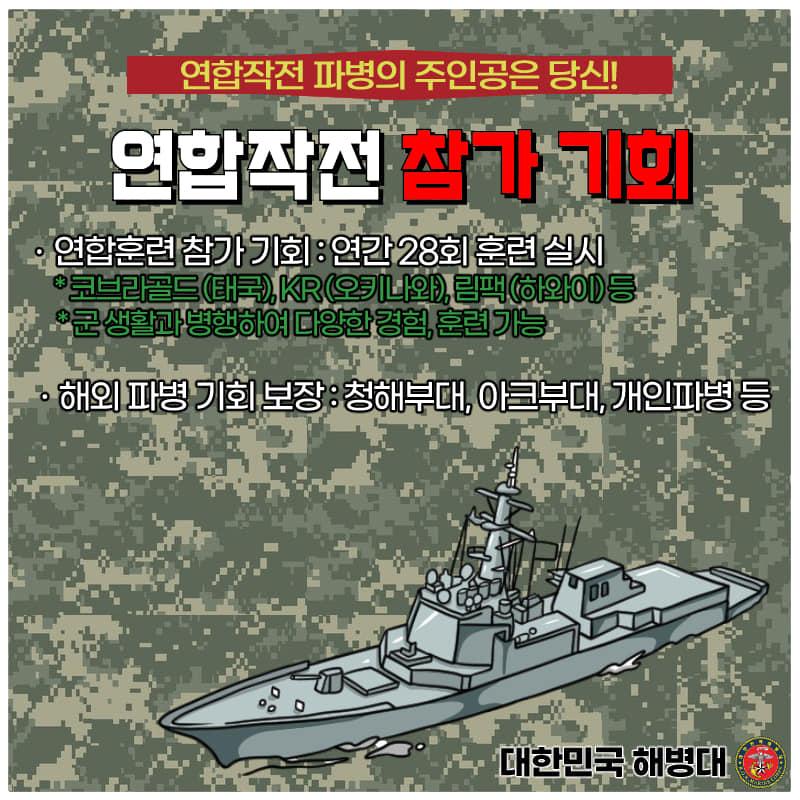 해병대 장교 5.jpg