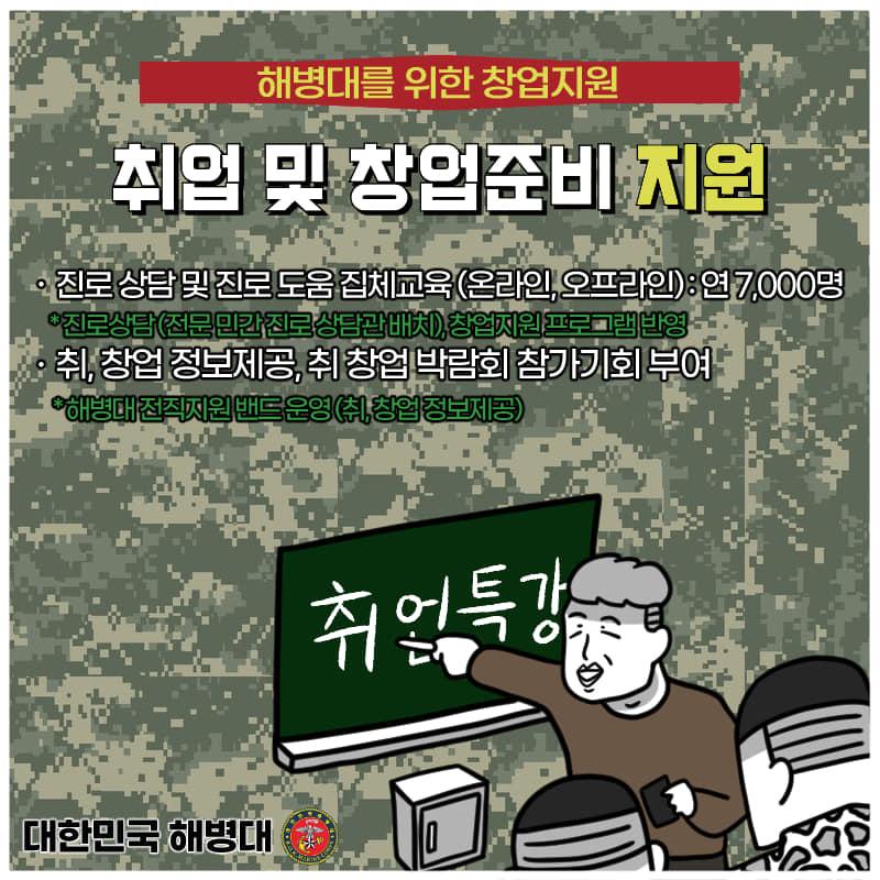 해병대 장교 7.jpg