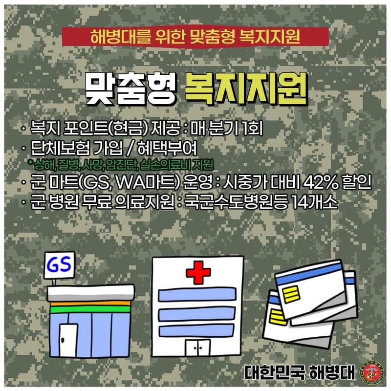 해병대 장교 2.jpg