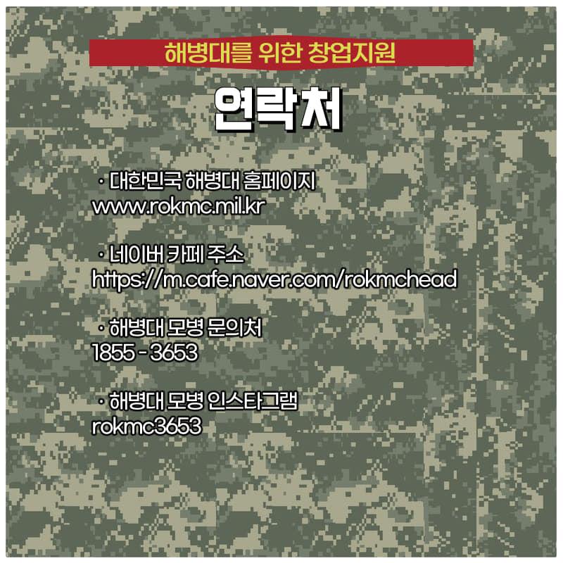 해병대 장교 12.jpg