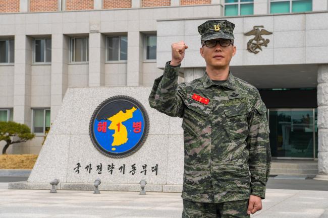 해병대1사단 2여단 도종욱 상사.jpg