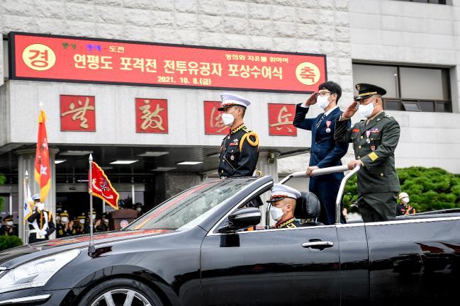 해병대, 김태성 사령관 주관 연평도 포격전 전투유공자 포상 수여식 거행.jpg