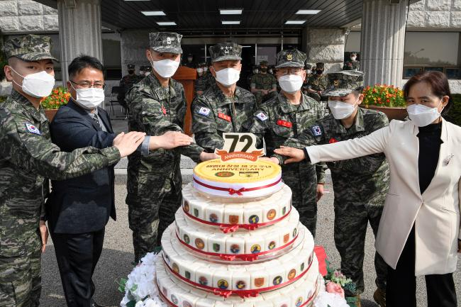 해병대 창설 72주년 기념식.jpg
