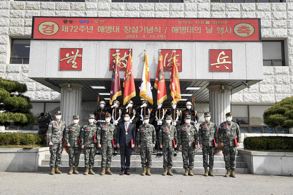 해병대 창설 72주년 기념식 해병대 인물상 시상 3.jpg