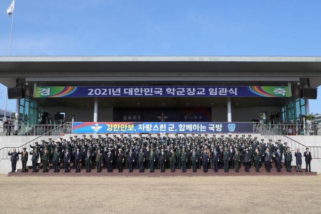 육·해·공군·해병대 학군장교 임관식 1.jpg