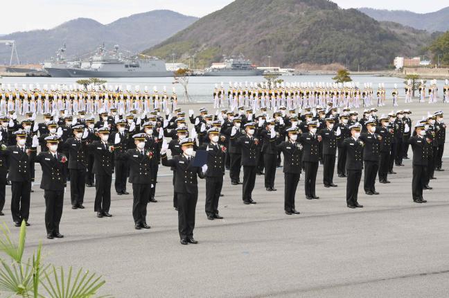 해군사관학교, 79기 생도 입학식.jpg