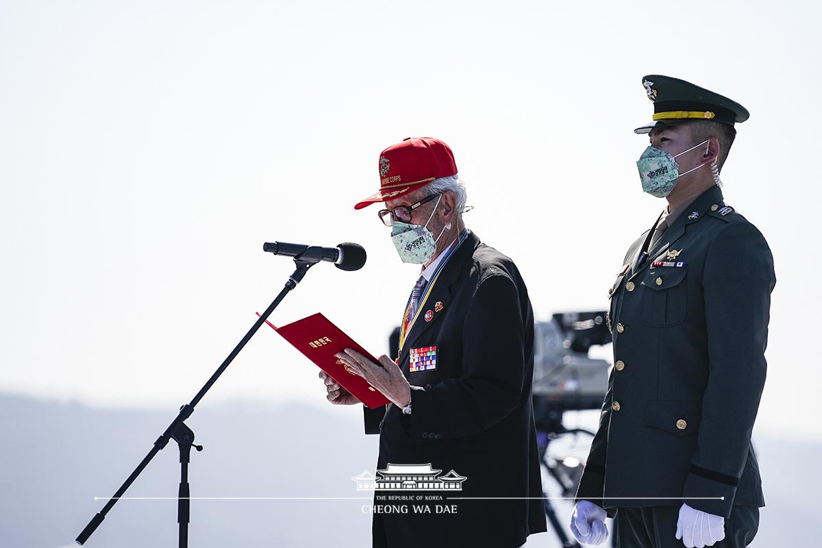 제73주년 국군의 날 기념식 4.jpeg