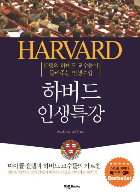 김성준 일병 해병대 2사단 선봉여단 1.jpg