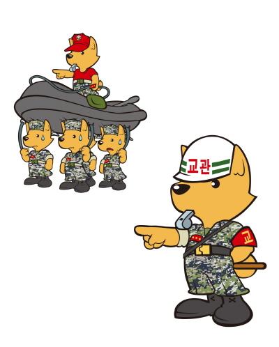 해병대캐릭터 해병이_7 교육훈련단.jpg