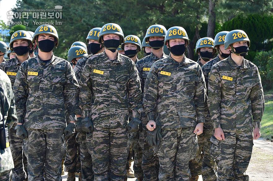 해병대 신병 1273기 2교육대 4주차 전투체력2_2366.jpg