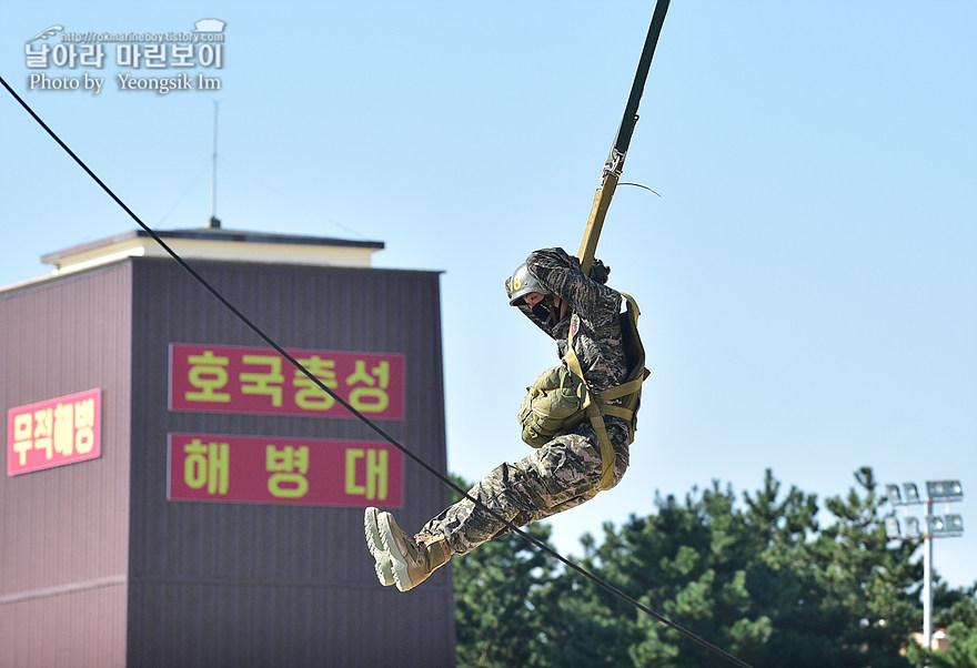 해병대 신병 1273기 1교육대 4주차 공중돌격훈련2_2732.jpg