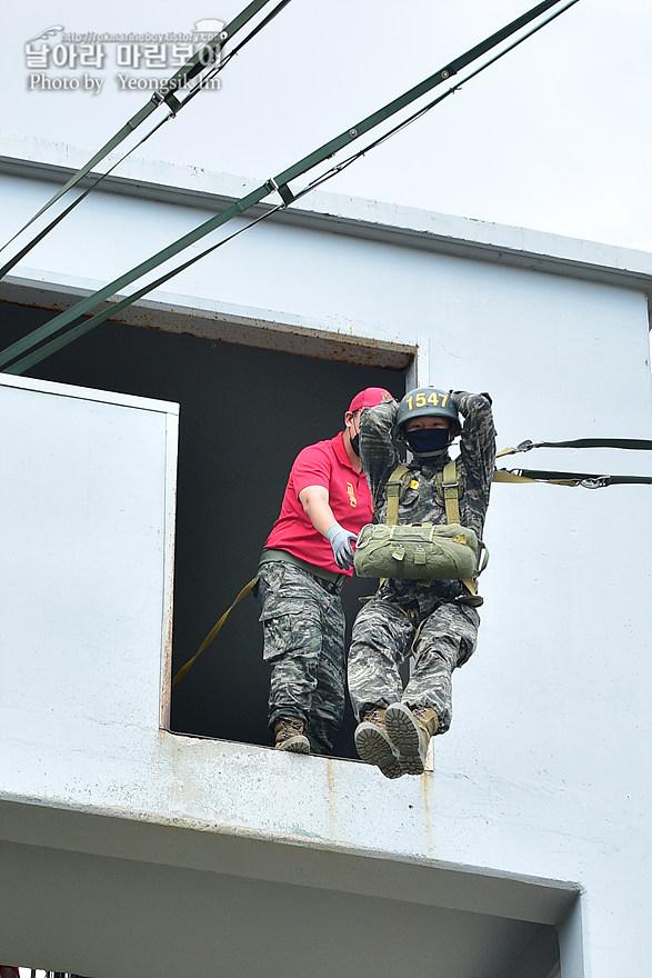 해병대 신병 1273기 1교육대 4주차 공중돌격훈련5_3028.jpg